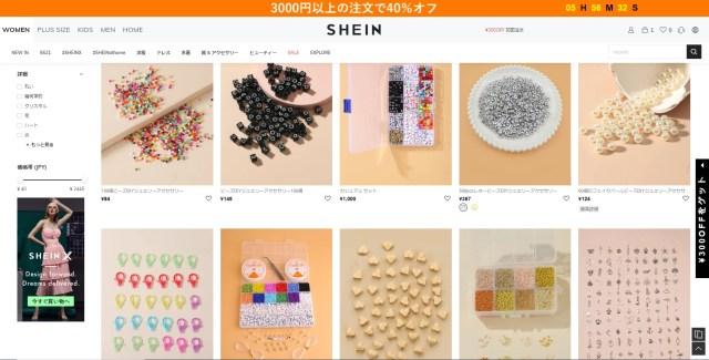 乙女に人気の通販サイト「SHEIN(シーイン)」は「ビーズ素材」が激安! すぐにアクセサリーが作れるセットもあるよ