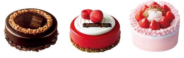 ローソンのクリスマスケーキが豪華すぎ! 「ゴディバ」「サダハル・アオキ」「バスチー」など全31種類です