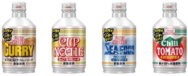 カップヌードル味のソーダが爆誕 → 人気すぎて予約分は即完売! 9月17日からLOHACOや楽天で販売されるよー!