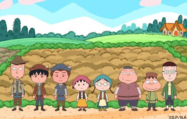 アニメ『ちびまる子ちゃん』がおとぎ話や落語をアレンジ! 5週連続で特別放送されるよ