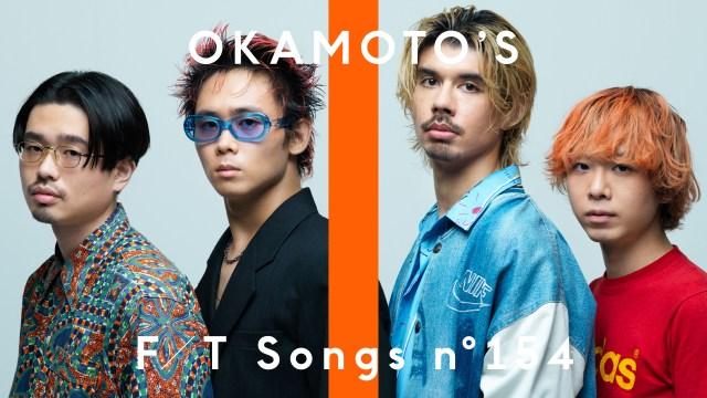 オカモトズが「THE FIRST TAKE」に初登場! 代表曲『90'S TOKYO BOYS』を気だるくクールにパフォーマンスしているよ~!