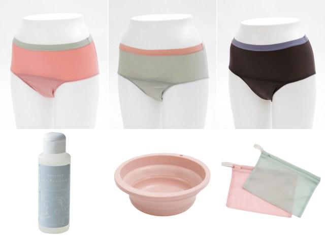 スリーコインズに「吸水型サニタリーショーツ」が登場! しかも洗濯用洗剤・洗濯ネット・あらい桶まで販売されているよ