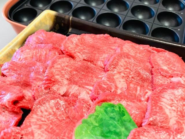 【知っ得】たこ焼き器で牛タンを焼くとネギがこぼれない!? ニッカ公式レシピがおうち焼肉に革命を起こしたよ