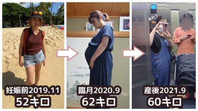 【ガチ検証】産後ダイエット3ヶ月でどれだけ変わる!? LAVAのオンラインヨガのみで挑戦した結果:前編