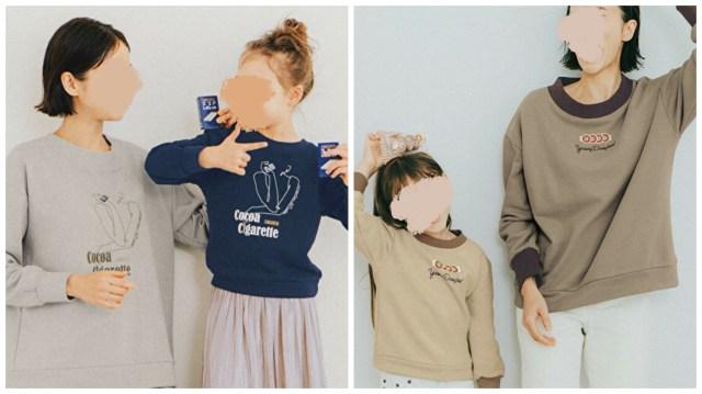 ベルメゾンから「ヤングドーナツ」と「ココアシガレット」の洋服が発売に! 親子コーデもできちゃいます