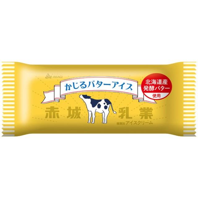 即完売続出だった「かじるバターアイス」が2021年9月14日より再販決定! 数量限定だから今度こそ買い逃さないで~!!