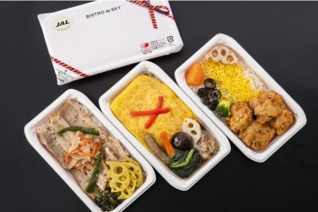 自宅で海外旅行を楽しめるJALの「機内食付きオンラインツアー」が最高! 第1弾はパラオの絶景を巡ります♪