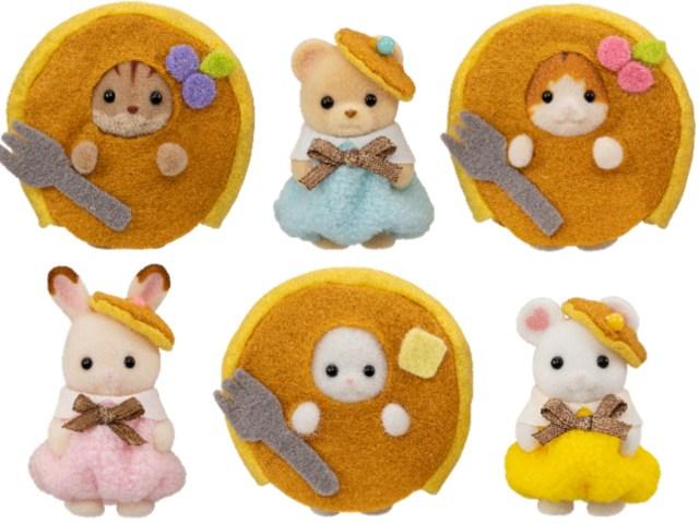 ホットケーキの赤ちゃんが罪な可愛さ! シルバニアファミリーと森永ホットケーキミックスのコラボプレゼントが豪華すぎる