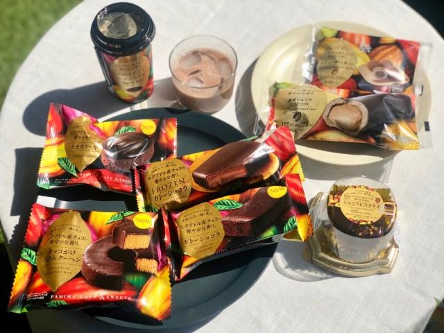 ファミマ×ケンズカフェコラボのチョコスイーツ全8種類を食べ比べ! 絶対に食べて欲しいベスト3発表するよ
