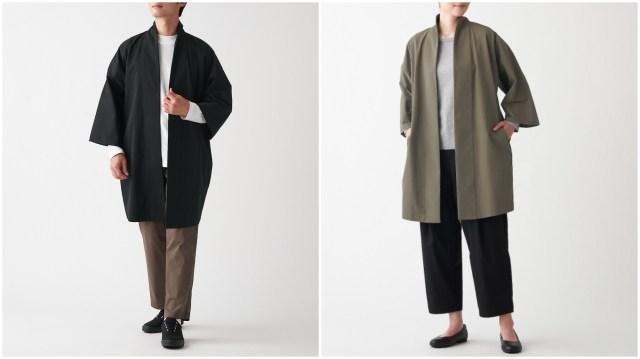 無印良品から機能的な着物みたいな「はおり」が登場! 男女兼用で撥水加工付きな「撥水ストレッチチノはおり」
