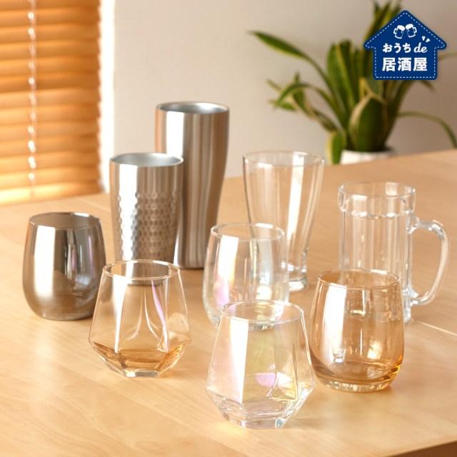 ダイソーが酒グラスに力を入れているー! お洒落なカクテル系のグラスやタンブラー系など