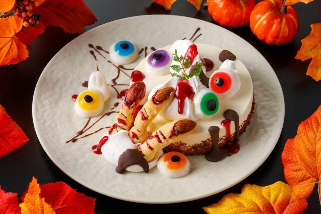 さすが大阪やで! 大阪のホテルに「レア血ーズケーキ」なるダジャレだけどめっちゃ怖いレアチーズケーキが登場したで〜!
