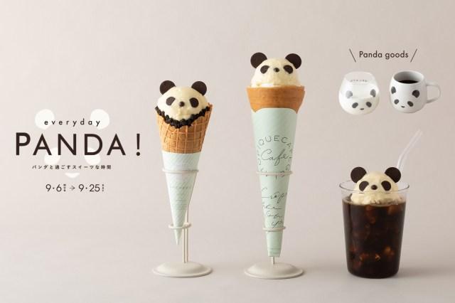 パンダのお顔がちょこん♪ ジェラートピケカフェに癒やしの「パンダスイーツ」が登場!