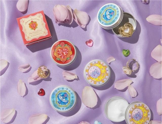 フェリシモ「魔法部」から変身コンパクトがモチーフのハンドクリームが誕生! 手元に潤いとトキメキを届けます