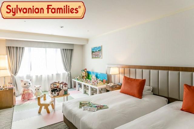 シルバニアファミリーと一緒に過ごせるホテルが最高すぎる! 赤い屋根の大きなお家やツリーハウスなどで遊ぶことも♪