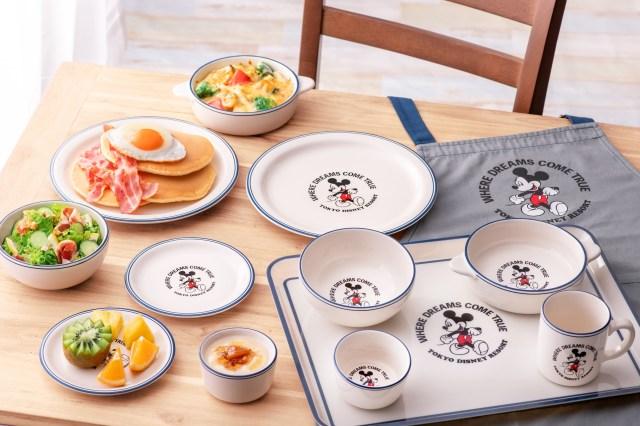 東京ディズニーリゾートの新作グッズは毎日使いたくなるレトロなテーブルウェア! ミッキーのシンプルなロゴがおっしゃれ〜