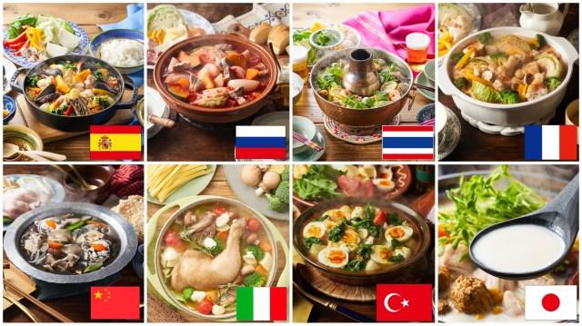 世界8か国の味を再現したオイシックスの鍋キットが簡単豪華で最高! スペイン「パリエア風鍋」ロシア「ボルシチ鍋」など