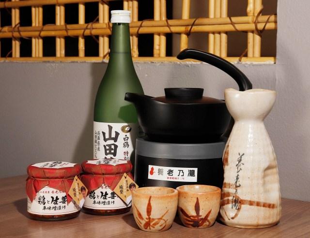 【おうち居酒屋】「養老乃瀧」から燗酒&おつまみセットが登場したよー! お酒を温められる「酒燗器」付きです
