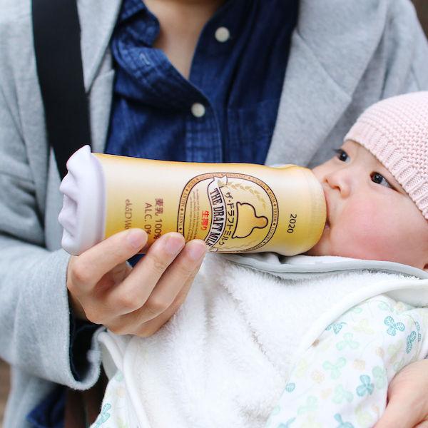 赤ちゃんと晩酌気分を味わえる「哺乳瓶ソックス」がインパクト大…ビールをゴクゴクしているみたいなビジュアルです