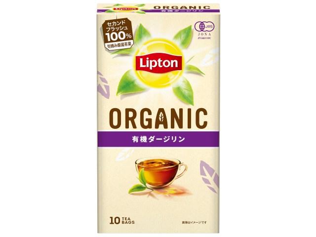 リプトンからオーガニックの紅茶が出たよー! 特別な茶葉「ダージリンセカンドフラッシュ」を100%使用した贅沢仕様です♪