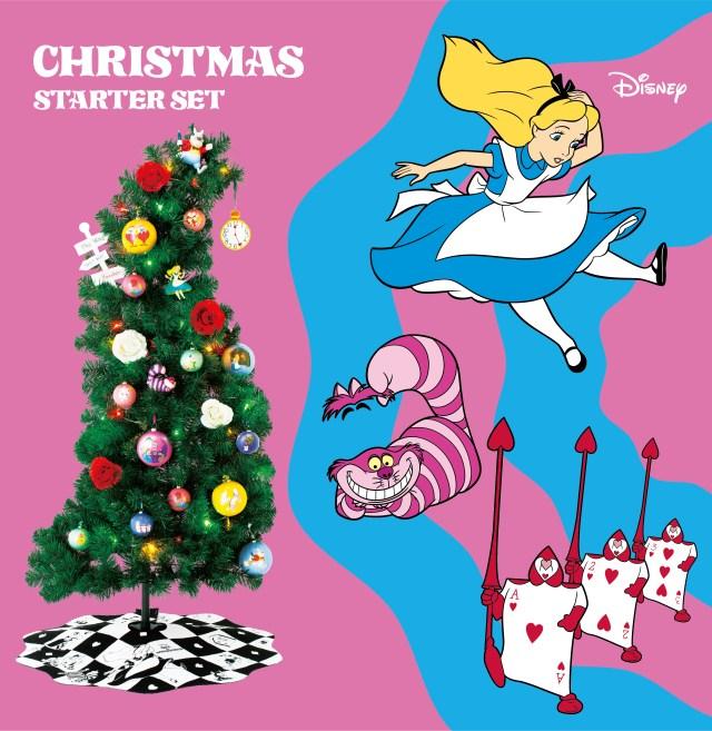 フランフラン今年のクリスマスツリーは『ふしぎの国のアリス』! ぐにゃりと曲がったツリーがへんてこ可愛いです