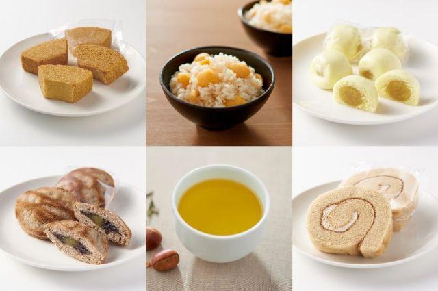 栗好きは無印良品へ行くべし! 栗ごはん・栗カットバウム・栗のお茶など全11種類も新登場しているんです