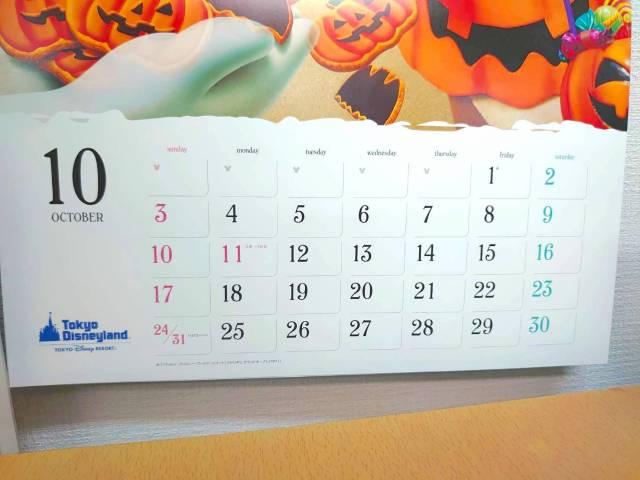 【注意せよ】2021年10月、祝日が消滅しているよ! 「スポーツの日」は7月に移動しました