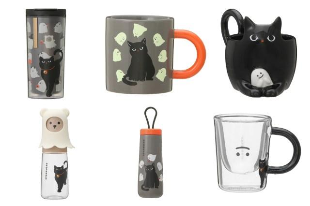 【完売続出】スタバのハロウィングッズは黒猫好き必見!! 暗闇でゴーストが光るタンブラーやマグカップもあるよ