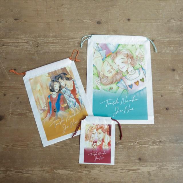 3COINS×矢沢あい漫画コラボの第2弾きたー! 名シーンてんこもりな『天使なんかじゃない』の激エモアイテムが新登場