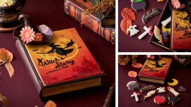 品川プリンスホテルに「見習い魔女の少女が旅をする」がモチーフのスイーツ登場! 本の中には可愛いアイシングクッキーも