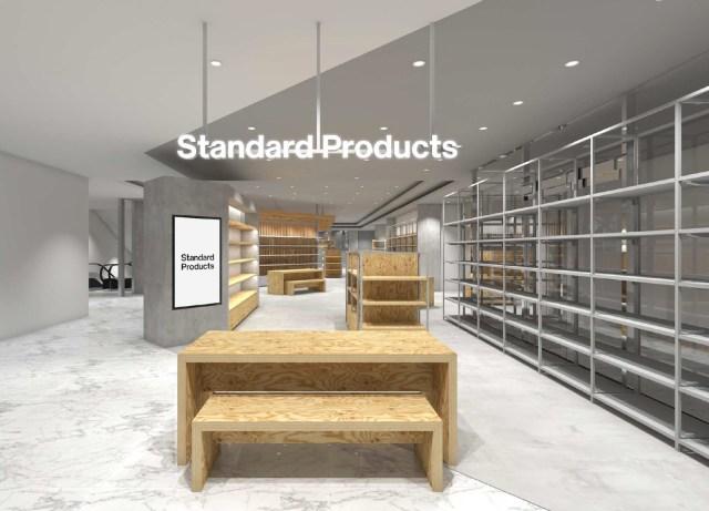 ダイソーの新業態「スタンダードプロダクツ」2号店が新宿アルタにオープン!2000点の商品からおすすめを3つ紹介するよ♪
