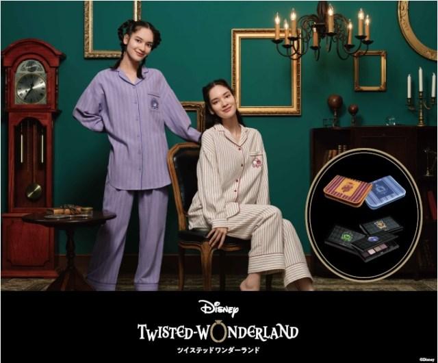 GUから『ディズニー ツイステッドワンダーランド』のパジャマやコスメが登場! 7つの「寮生」の気分を味わえるよ