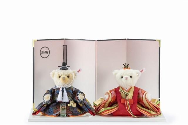 シュタイフから「テディベアのひな人形」が発売されるよおお! もふもふのお内裏様&お雛様が新鮮で可愛いです♪