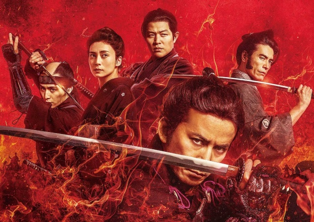 映画『燃えよ剣』で見せる岡田准一の殺陣が凄すぎる! 山田涼介の美しい沖田総司にも注目です