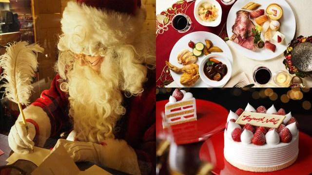 サンタクロースがやってくる夢みたいなクリスマスビュッフェを大阪のニューオータニが開催!! ローストチキンやショートケーキも絶品です