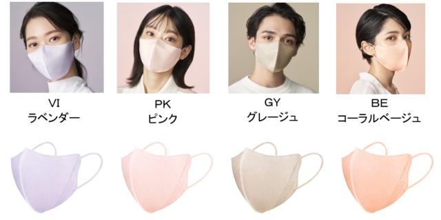 マキアージュからパーソナルカラー発想のマスクが登場! メイクを生かしつつ、キレイに見せる工夫が詰まっているよ