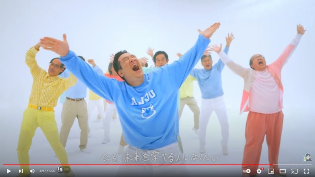 岡崎体育の新曲『おっさん』が名曲だと話題に! 作った理由は「格好悪いおっさんのニュースを最近たくさん見たから」