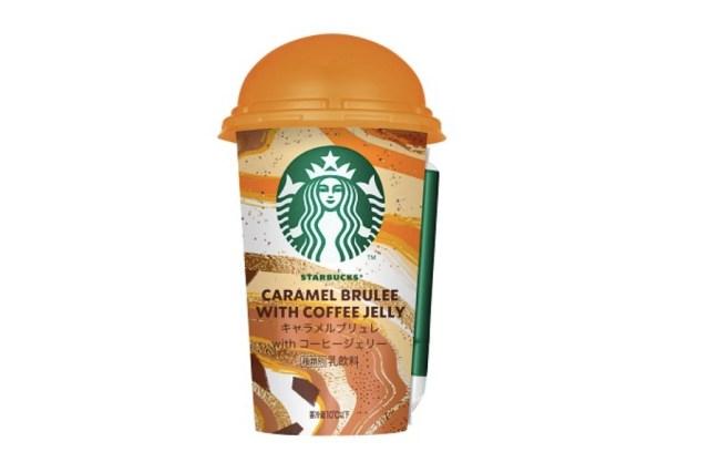 【ファミマ限定】スタバのチルドカップ「キャラメルブリュレ with コーヒージェリー」は飲むスイーツ! なんとジェリーは過去最高量!