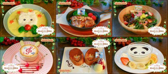 「シルバニアファミリー×タワレコ」のメニューに注目! スーベニアセットで「森のキッチン」を着た赤ちゃんの人形が付くものがあるよおおお!