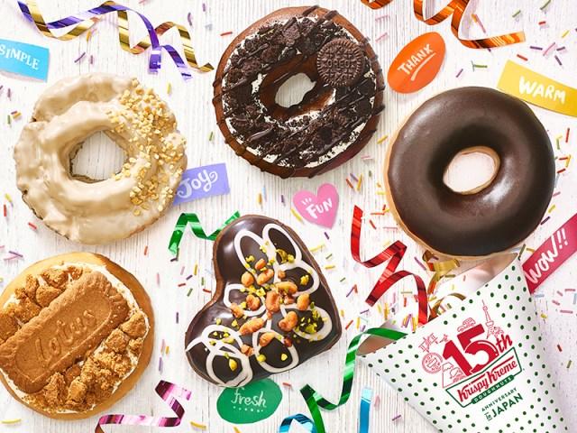 クリスピー・クリーム・ドーナツ日本上陸15周年記念の「復刻ドーナツ」がついに発売! 渋谷旗艦店も全面リニューアルします